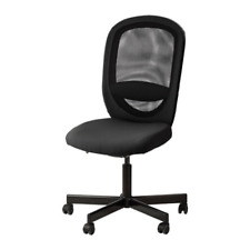 Ikea Office Chairs For Sale In Stock Ebay