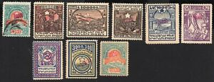 Armenia 1923 group of stamps Lapin#234-41 MH red overprint CV=140€