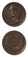 Sarawak Rajah Charles Brooke One Cent 1887  KM-6