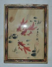 The Republic of China Famous Painter Painting Hang Decoration Wood Frame 孔小瑜