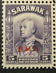 SARAWAK 1945 SG130 KGVI 5c. VIOLET - OVERPRINTED BMA  -  MNH