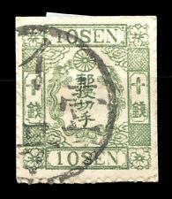JAPAN Sc # 16, Used on Fragment