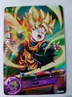 Carte Dragon Ball Z DBZ Dragon Ball Heroes Ultimate Booster Pack #HUM3-30 Promo