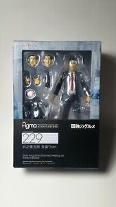 Figma Max Factory 229 Kodoku no Gourmet Goro Inogashira Standard Version NEW