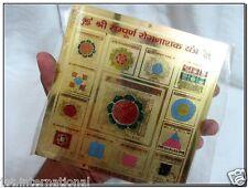 Sampurna Rog Nashak Yantra Energized Auspicious A++ Hindu Pious Gift Religious