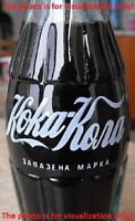 VINTAGE 80s Highly Collectible Coca-Cola Bottles Cyrillic Inscription TOP PRICE!