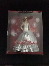 Holiday Barbie Doll - 2008 Collector Edition - Celebrating 20 Years of Holidays
