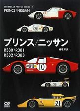 Prince / Nissan -R380 / R381 / R382 / R383 (sports car profile series)