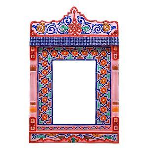 Decorative mirror, Framed mirror Leaning floor mirror, Mosaic wall mirror