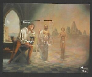 Portugal 1996 - 500 Years Sea Way India Discovery, 1st Issue S/S MNH