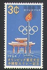 Ryukyus 1964 Olympic Game/Olympics/Flame/Torch/Sports/Gate 1v (n34154)