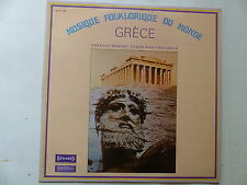 mUSIQUE FOLKLORIQUE DU MONDE grece eNREGISTREMENT deben bhattacharya 30cv1106