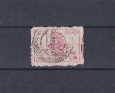 Portugal - Angola Airmail Nice Stamp VFU 3