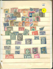 s2696 Stamp Accumulation Central America Stock Page Mixture