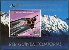 Equatorial Guinea 1979/1980 Winter Olympics Cto Used M/S #E4050