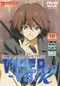 PC Windows Game VIPER-V8R Japan Bishoujo Eroge Galge Anime Otaku JP HTF FS MINT