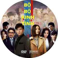 Bo Bo Kinh Tinh - Phim Trung Quoc