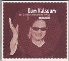 Oum Kalsoum - Arabian Masters - Les Grands Compositeur Vol 1 - CD