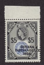 British Guyana Scott # 6 Vf Og never hinged nice color cv $ 28 ! see pic !