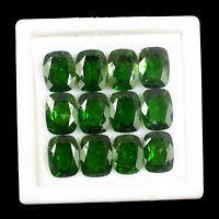 12 Pcs Natural Chrome Diopside 8mm/6mm Cushion Cut Vivid Green Deluxe Gemstones