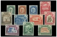 Aden - Qu'aiti State 1942 Pictorial Set of 11 Stamps To 5R SG1/11 MLH 10-14