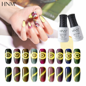 HNM 9D Cat Eye Crystal Karat Gold Gel Nail Polish UV LED Manicure Lacquer 8ML