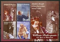 Antigua & Barbuda Famous People Stamps 2016 MNH William Shakespeare 4v M/S