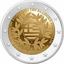 2 euro Grecia 2021       200° anniversario della guerra dell'indipendenza