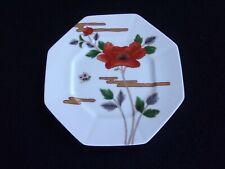 """Vintage Fitz & Floyd """"Fleur et Nuages"""" decorative octagonal plate, preowned 1979"""