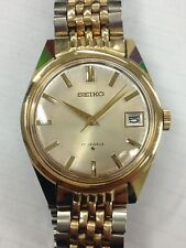 6602-8050 Nos Vintage Seiko Manual Wind Dual Tone Gold Plated Watch Uhr Montre