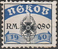 Stamp Germany Revenue WWII 3rd Reich War NSKOV Labor Front 1940 Used