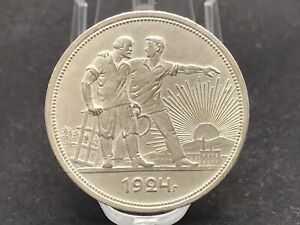 Silver Coin 1 Ruble 1924 PL USSR