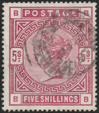 1884 SG181 5s CRIMSON WATERMARK ANCHOR FINE USED (BB)
