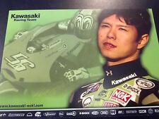 Kawasaki MotoGp 2006 ZX-RR #56 Shinya Nakano (JAP)