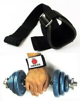 Gym Straps Hand Bar Weight Lifting Strap Training Wrist Support (WITH DOWEL)
