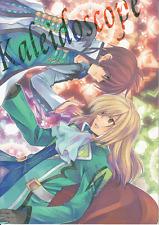 Tales of Graces Doujinshi Comic Manga Yellow Cherry Richard x Asbel Kaleidoscope
