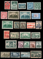 Poland #B36//C9 Used CV$512.65 1918-1947 BACK OF THE BOOK COLLECTION