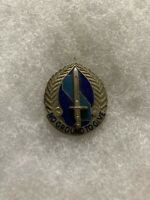 Authentic US Army 193rd Infantry Brigade DI DUI Unit Crest Insignia 22M