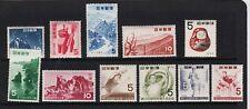 Japan - 11 older stamps, Mint, NH, cat. $ 46.95