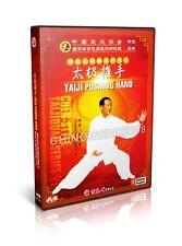 Chen Style Taijiquan - Chen style Tai Chi Taiji Pushing Hand - Wang Xi'an Dvd