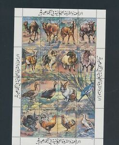 XC89333 Libya fauna & flora farm animals sheets XXL MNH