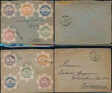 Victorian (1837-1901) Used Cover European Stamps