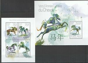 TG771 SALE TOGO FAUNA DOMESTIC ANIMALS CHINESE LUNAR YEAR HORSES KB+BL MNH