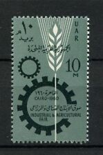 Egitto 1960 SG # 633 industriali e agricoli equo MNH # 19816
