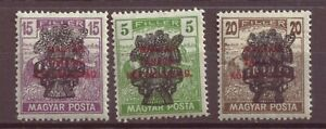 Hungary, Wheat Overprint Covering Short-lived Communist Govt Print, MH 1920 OLD