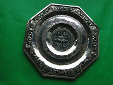 Chinese Dish Sterling Silver Pierced Chased And Engraved Made Circa 1880