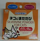 Lot of 3 Silvervine Powder for Cats Matatabi 0.5 g  8 bags Japan