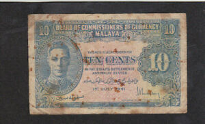 10 CENTS VG-  BANKNOTE FROM BRITISH MALAYA 1941 PICK-8