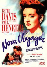Now, Voyager (1942) - Bette Davis, Paul Henreid - DVD NEW