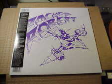 LP:  ROCKET ROBERT - self titled s/t  SEALED NEW PRIVATE PRESS SYNTH REISSUE